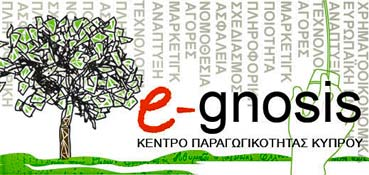 eGnosis : e-learning portal of the Cyprus Productivity Centre